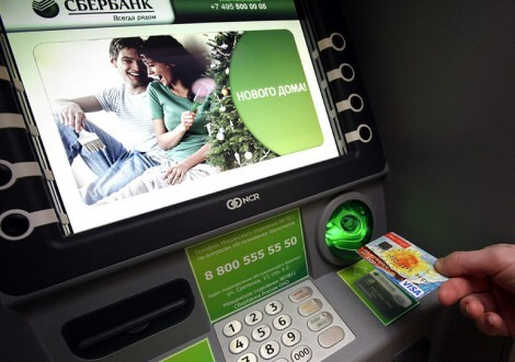 сколько можно снять с карты сбербанка в день