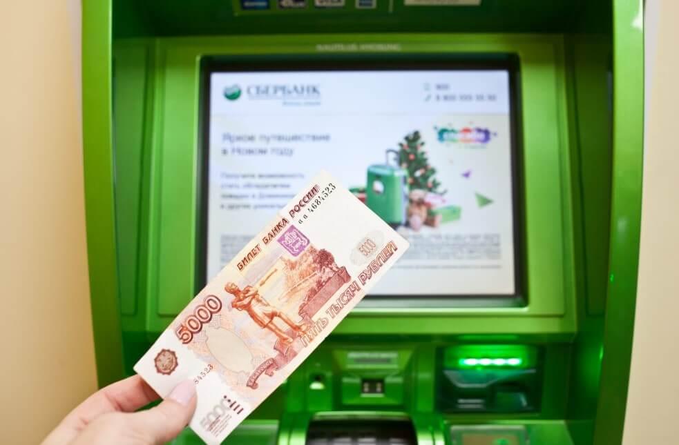 сколько можно снять в банкомате сбербанка за раз