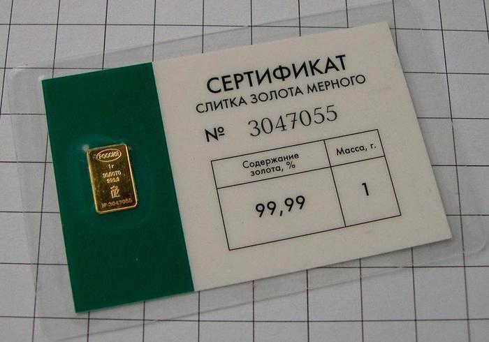 стоимость золота за 1 грамм в сбербанке на сегодня