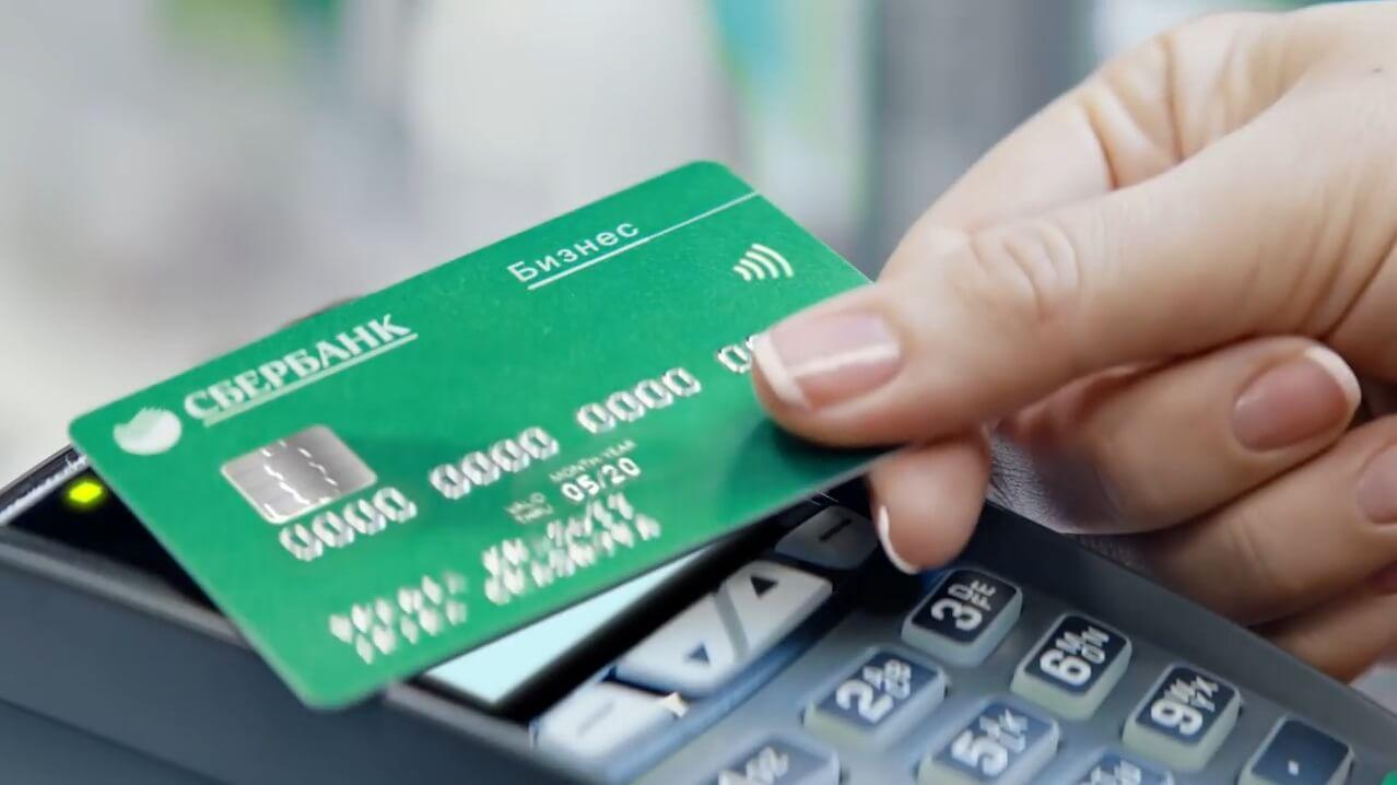 как активировать карту сбербанка мир через сбербанк онлайн