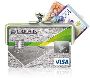комиссия за снятие наличных сбербанк