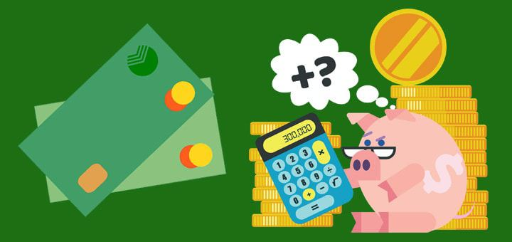 льготный период кредитно карты сбербанка