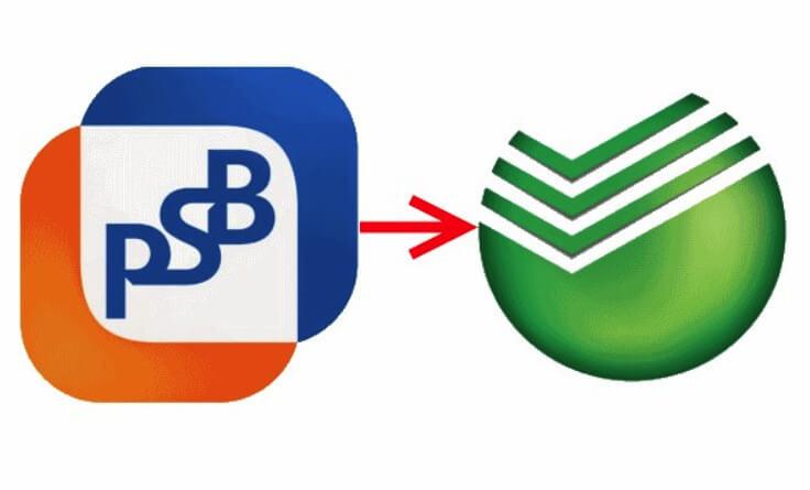 перевести деньги с карты промсвязьбанка на карту сбербанка