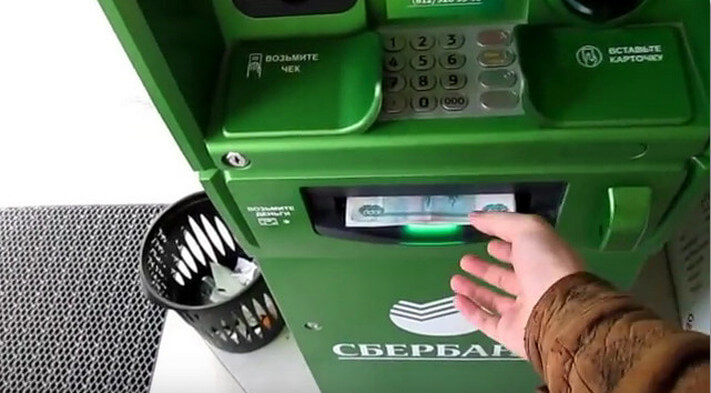 процент за снятие наличных с карты сбербанка