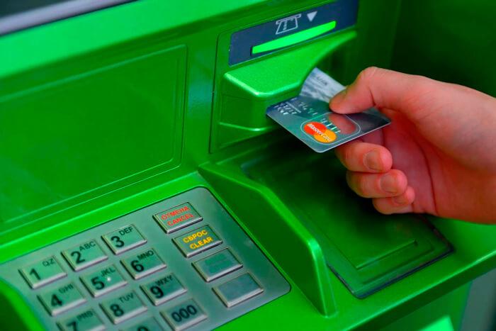 Сбербанк красноярск онлайн заявка на кредит