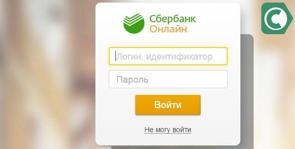 как посмотреть сберкнижку через сбербанк онлайн