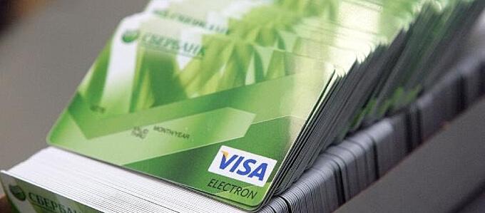срок изготовления кредитной карты сбербанка