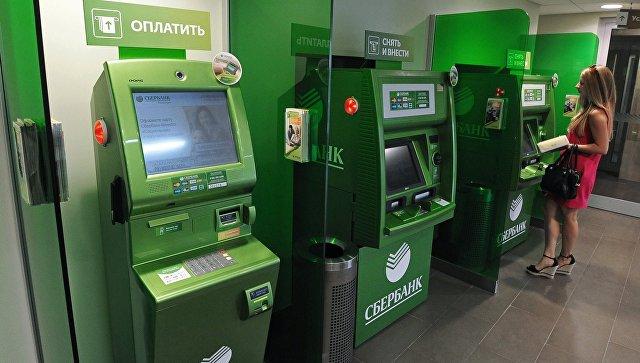 как поставить банкомат в магазине от сбербанка