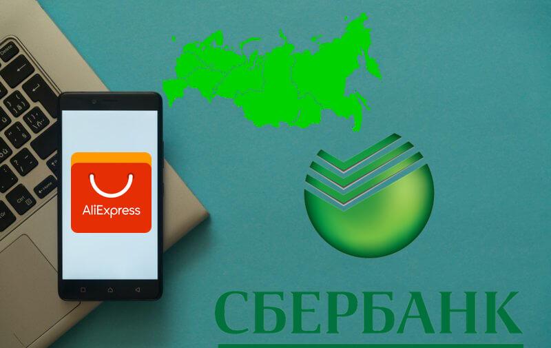 карта виза кредит моментум сбербанк порядок оплаты какой курс доллара будет в 2020 году в россии в январе