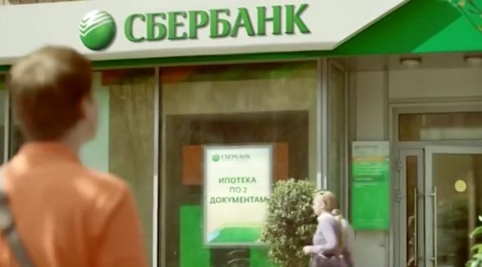 сбербанк ипотека 2019