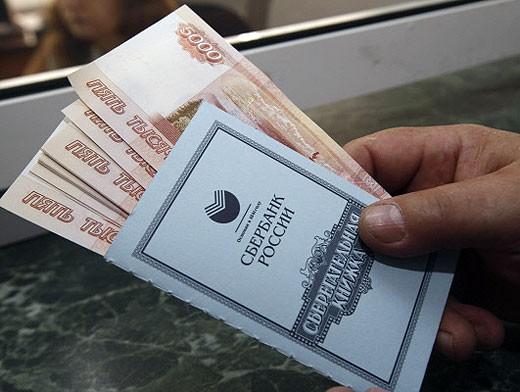 компенсация по вкладам сбербанка