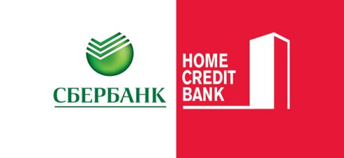 оплатить кредит хоум кредит через сбербанк онлайн
