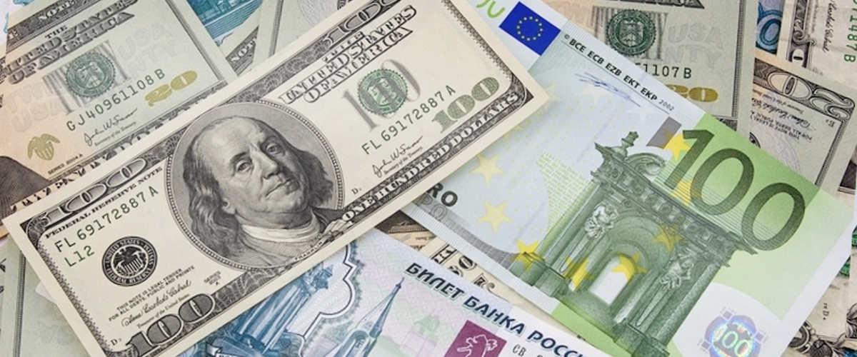 прогноз курса доллара на 2019 год сбербанк россии