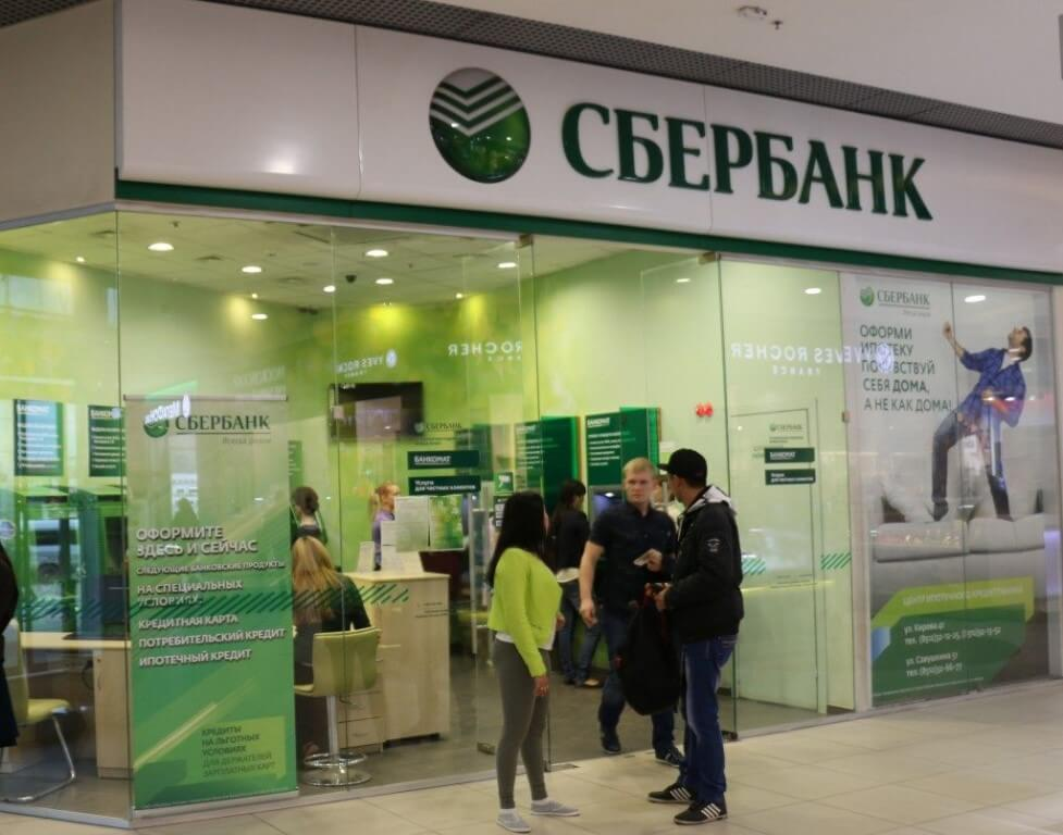 режим работы сбербанка в новогодние праздники 2019