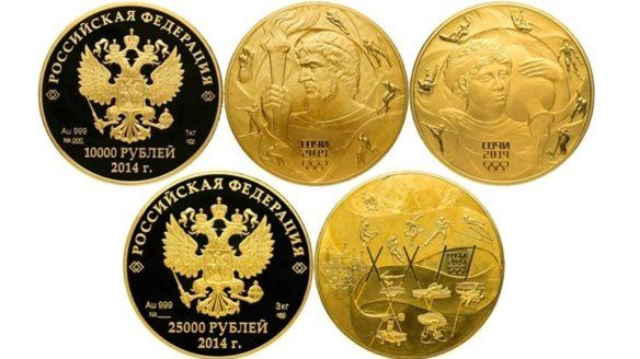юбилейные монеты сбербанка россии каталог цены продажа и покупка