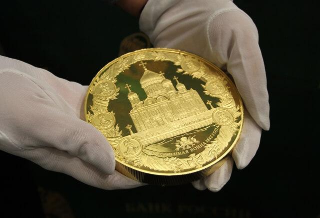 купить монеты сбербанка россии каталог цены