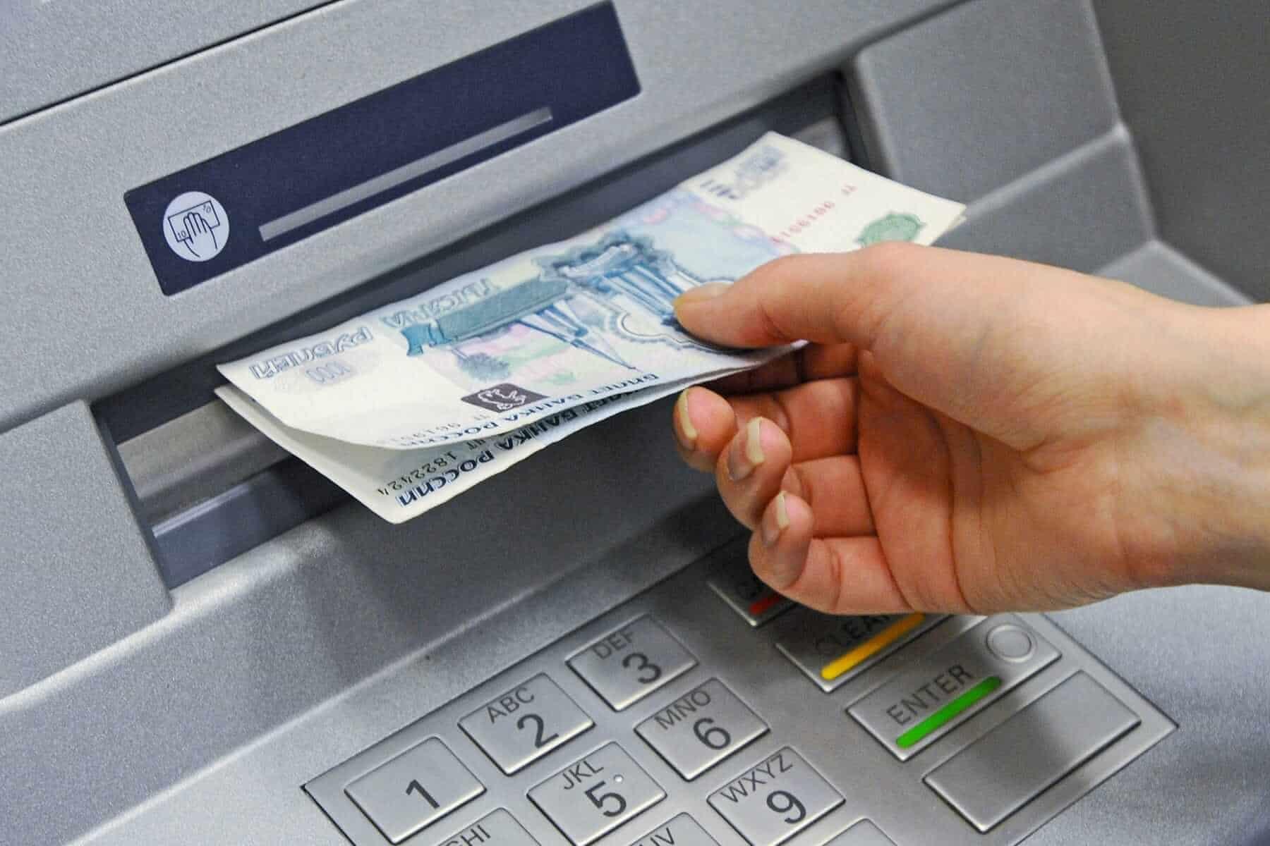 «Сбербанк» установил запрет на снятие наличных с банковских карт