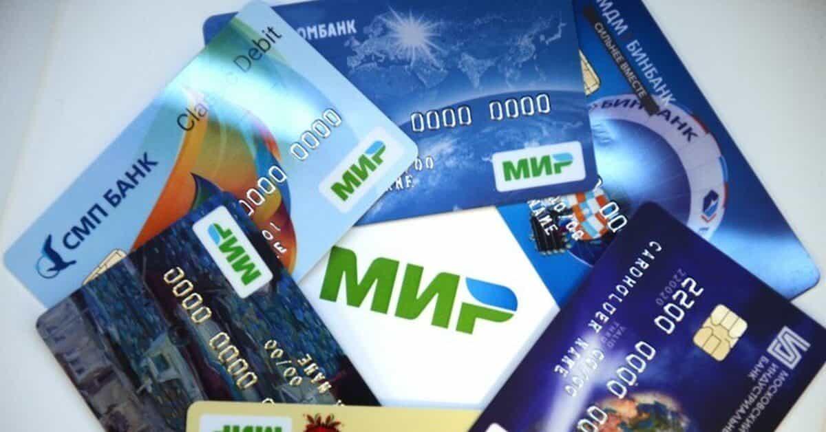 новые правила карты мир в сбербанке