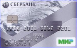приставы арестовали зарплатную карту сбербанка без уведомления