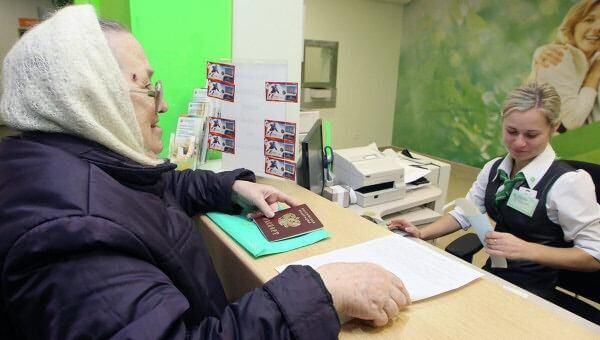 не пришла пенсия на карту сбербанка