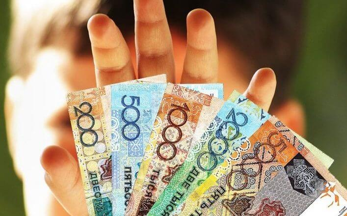 номинальный счет в сбербанке онлайн на ребенка