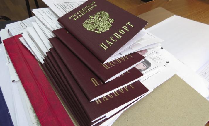 Сроки обмена паспорта