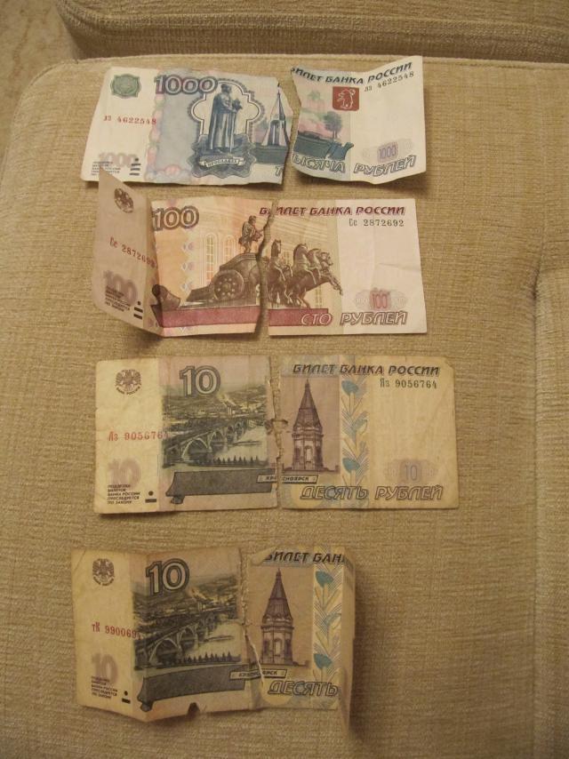 Какие банки принимают проблемные банкноты